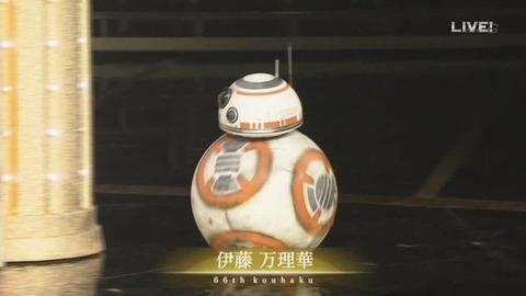 【乃木坂46】『C-3POとBB-8』が登場した時の乃木ヲタの反応www