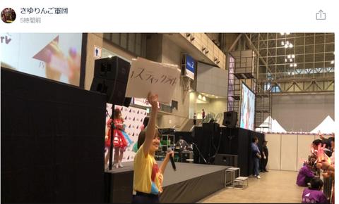 【乃木坂46】さゆりんご軍団 『幕張ゲリラライブ』で盛り上げ役に徹した研究生の中田を称賛!ww
