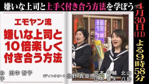 C-Gr_tSUMAA4ZgP