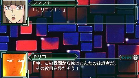 screen213