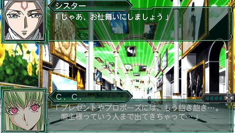 screen185