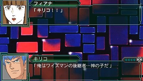 screen214