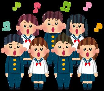合唱とかいう学校行事最大のゴミ