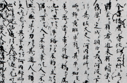 平安貴族「恋しすぎて死にそうンゴォ、せや!」 (今昔物語集)
