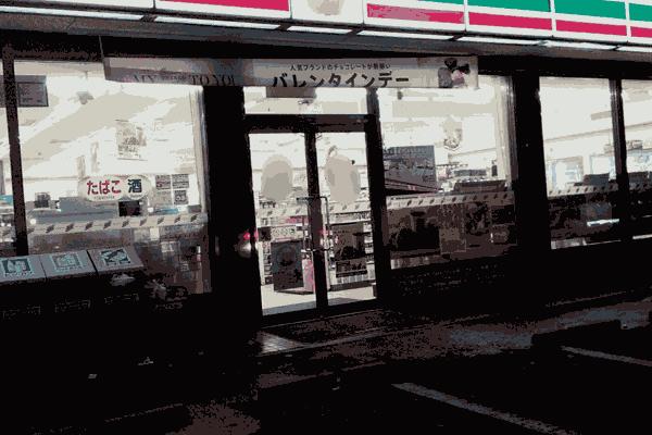「防犯カメラ」コンビニで夜勤のアルバイトをしていたときの怖い話
