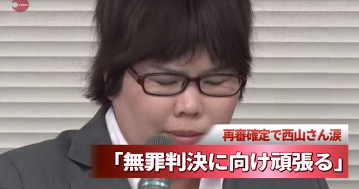 【滋賀の湖東記念病院事件】自白を強要させられた西山美香さんの無罪が確定!!!