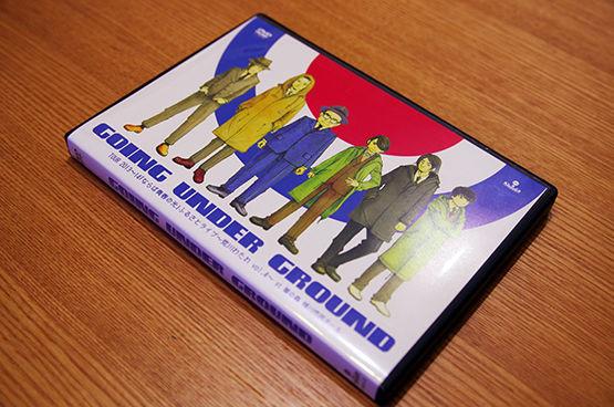 dvd-naraba