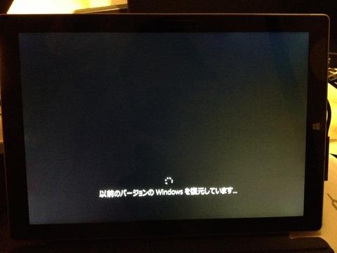 20150729_145350057_iOS