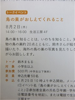 s-IMG_9124