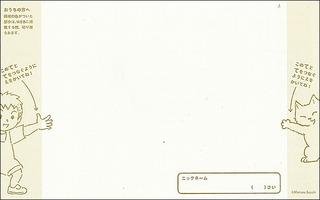 s-IMG_20170827_0002