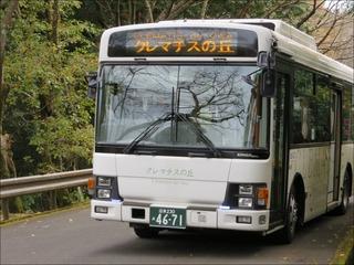 s-IMG_0029