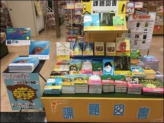 s-001いけだ書店犬山店