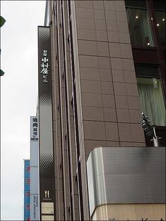 s-IMG_5503