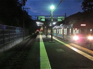 s-IMG_9190