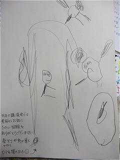 s-IMG_0197