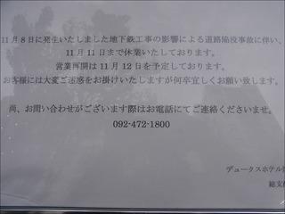 s-R0017366