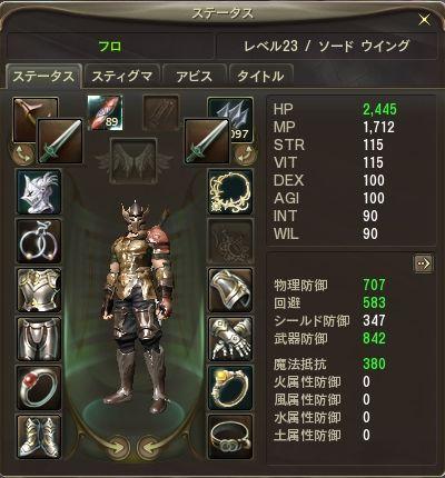 AI090629_05