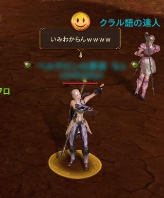 AI090629_04