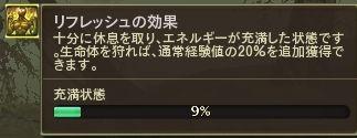 AI090629_06