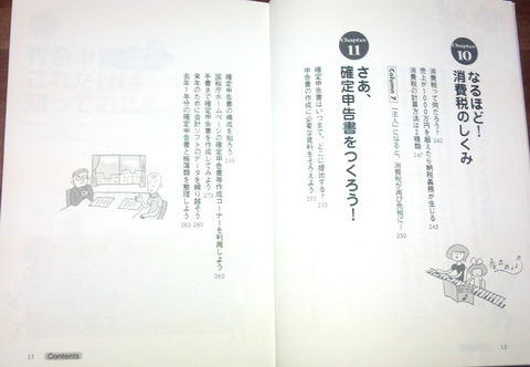 aoiro-hon-05