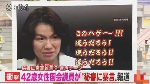 news613-min