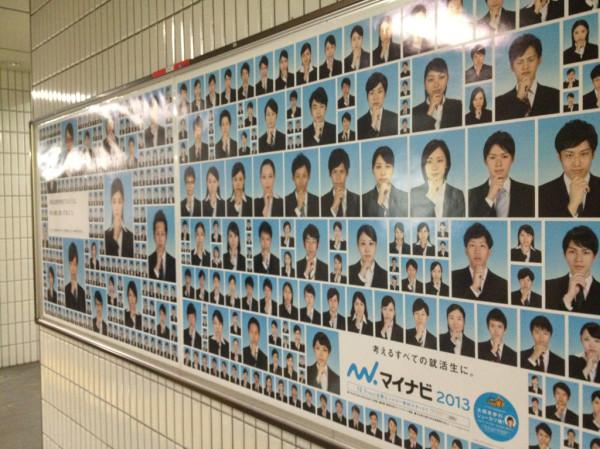 犯罪が激減、ピーク時の半分以下 日本はなぜこんなに平和になったのか
