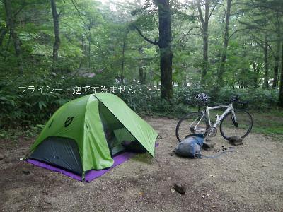 自転車の 自転車旅 テント 重量 : ところで、テント買 ...