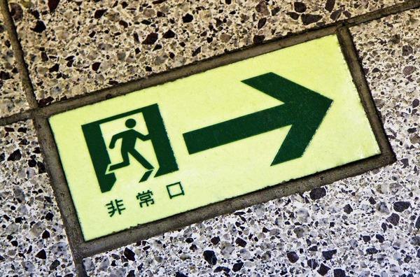 PPO_hijyoukuchinotairu_TP_V