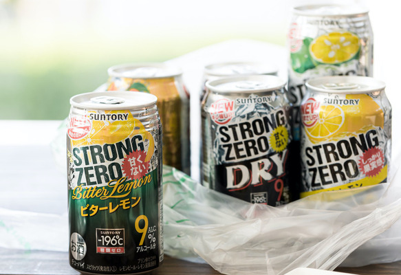 strongzeroIMGL1560_TP_V