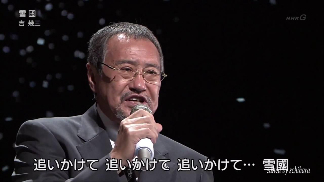 【マジか!】吉幾三 来年3月で「歌手引退」 その後はなんと ...