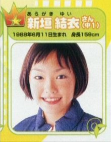 http://livedoor.blogimg.jp/netachou1/imgs/a/e/ae44edda.jpg