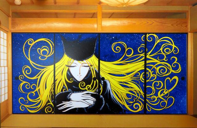 【1600万円】オーダーメイド!松本零士直筆の「ふすま絵」...あなただけの「メーテル」はいかが?