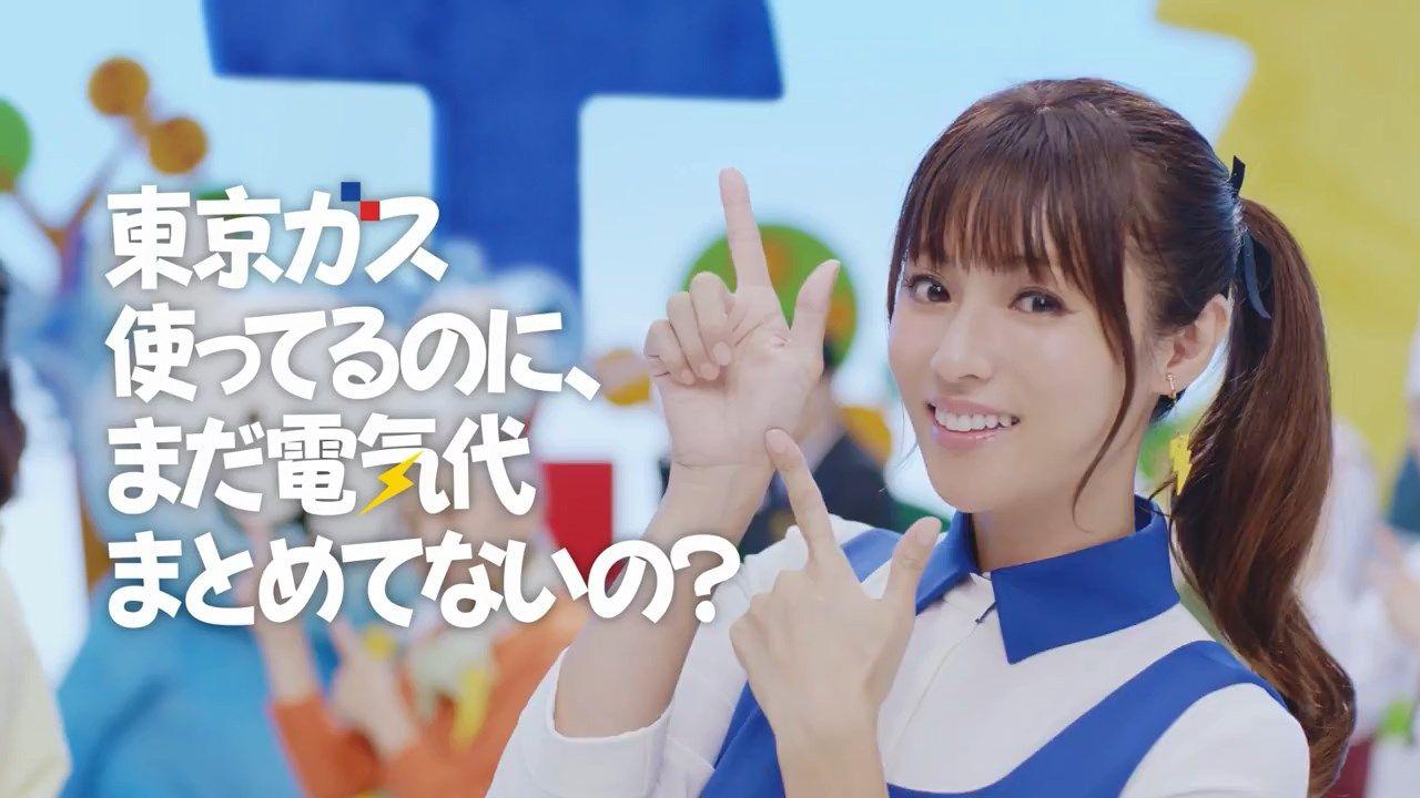 【動画】深田恭子「恥ずかしいよぉ~」新CMは「歌のおねえさん役」!!!