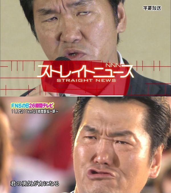 http://livedoor.blogimg.jp/netacube/imgs/d/2/d23e7d05.jpg
