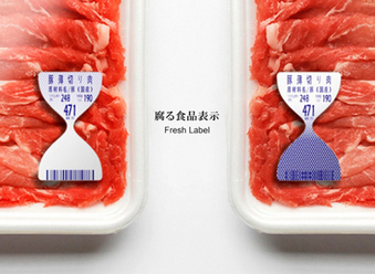 freshlabel