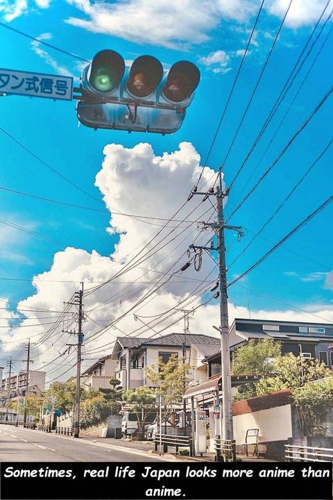 日本って本当にアニメっぽい