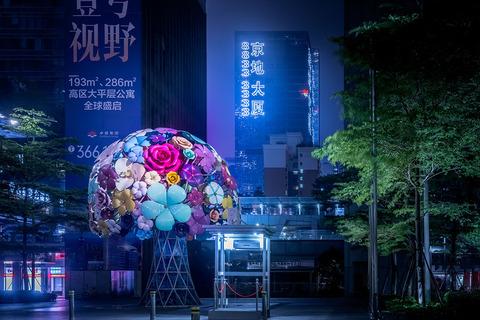 アジア、香港の夜景 (8)
