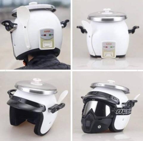 しゃもじ付き炊飯器みたいなヘルメット