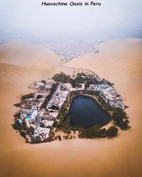 ペルーにある砂漠のオアシスの町