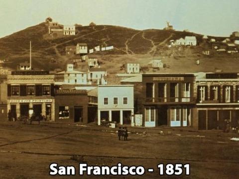 昔のサンフランシスコ