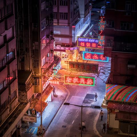 アジア、香港の夜景 (6)