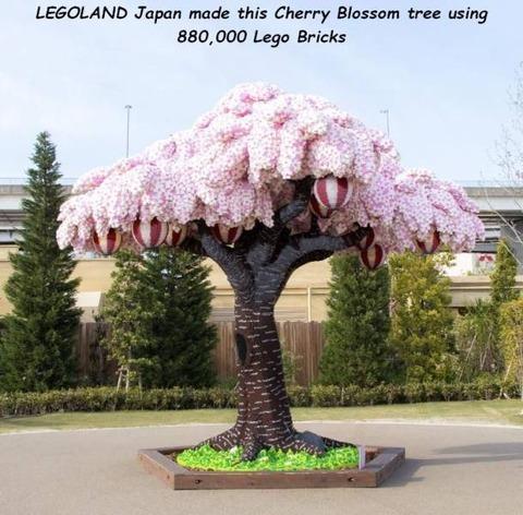 レゴで作った桜