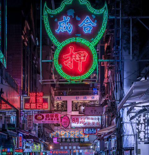 アジア、香港の夜景 (4)