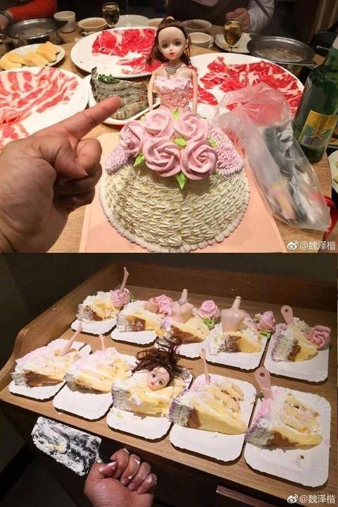 このケーキを切り分けてみた