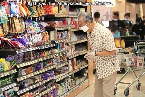 マレーシアの首相の意外な写真