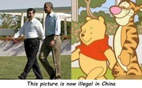 いま中国で閲覧禁止になっているコラ画像