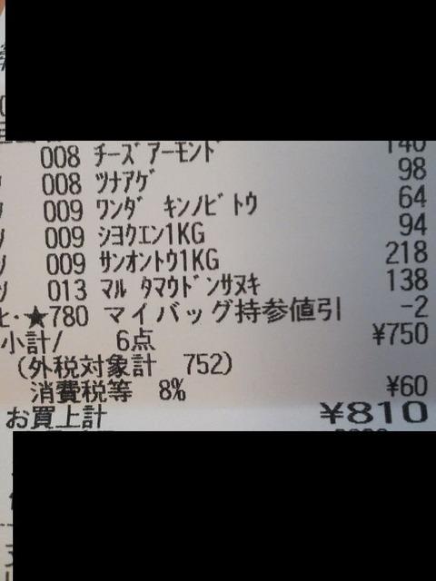 2014091613