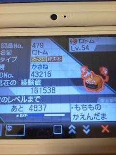 NEC_0316