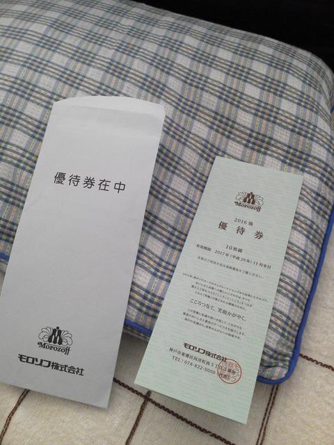 NEC_0064