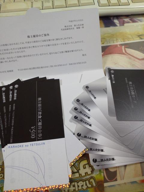 NEC_0002
